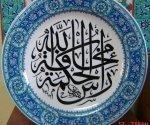 tabak-kaligrafi14.jpg