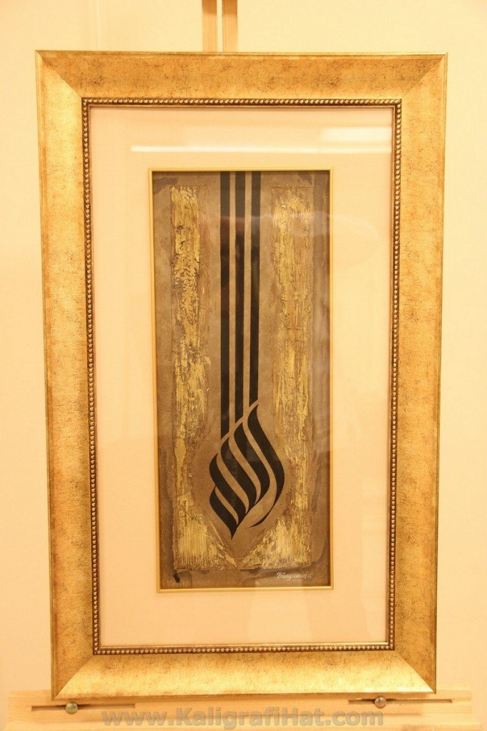 hat-kaligrafi-hediyelik-tablo-cerceveli-1