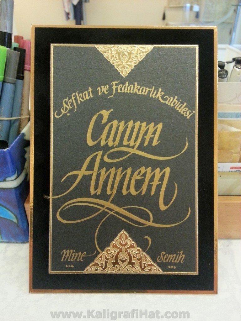 hat-kaligrafi-hediyelik-tablo-cerceveli-11