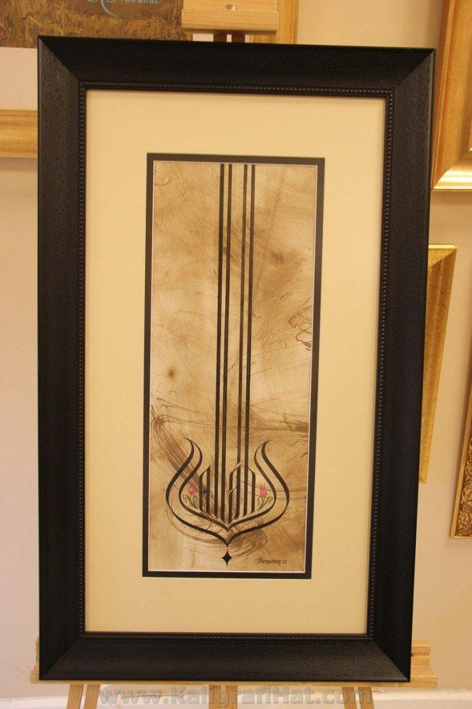 hat-kaligrafi-hediyelik-tablo-cerceveli-16