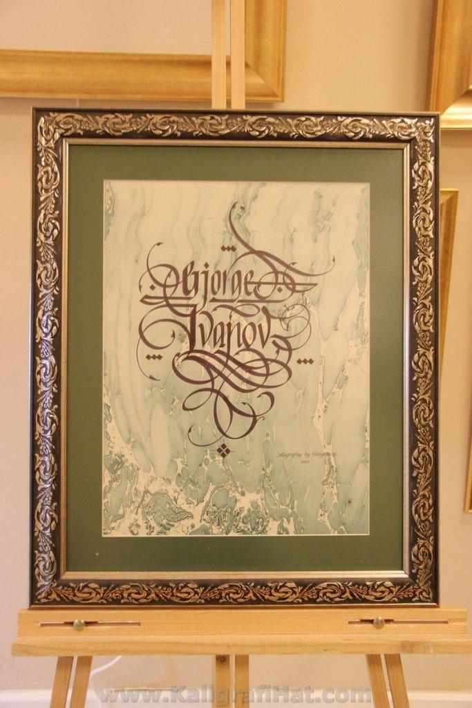 hat-kaligrafi-hediyelik-tablo-cerceveli-17