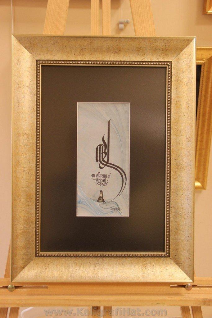 hat-kaligrafi-hediyelik-tablo-cerceveli-18