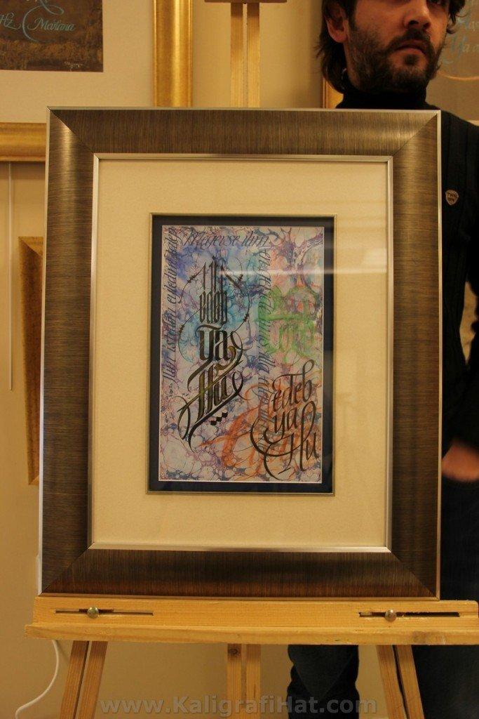 hat-kaligrafi-hediyelik-tablo-cerceveli-19