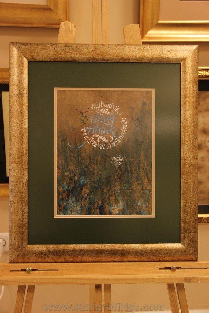 hat-kaligrafi-hediyelik-tablo-cerceveli-20