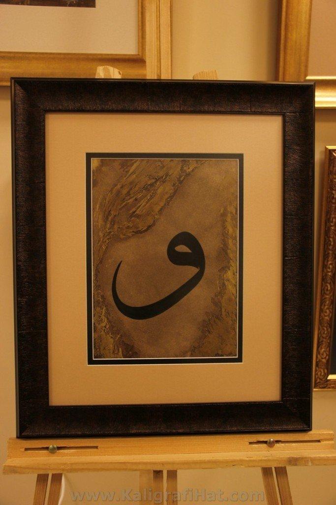 hat-kaligrafi-hediyelik-tablo-cerceveli-21