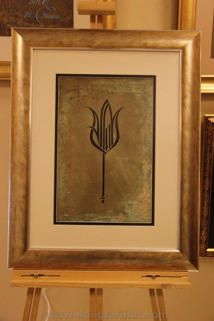hat-kaligrafi-hediyelik-tablo-cerceveli-22