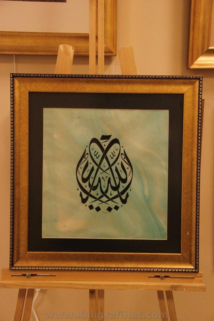 hat-kaligrafi-hediyelik-tablo-cerceveli-23
