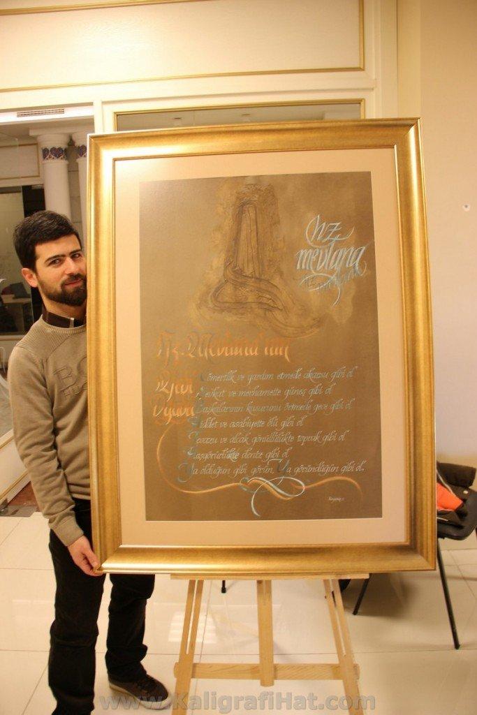 hat-kaligrafi-hediyelik-tablo-cerceveli-24