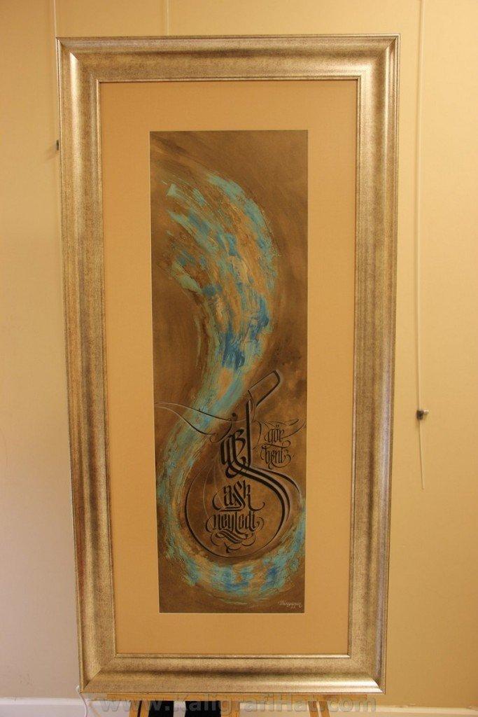 hat-kaligrafi-hediyelik-tablo-cerceveli-26
