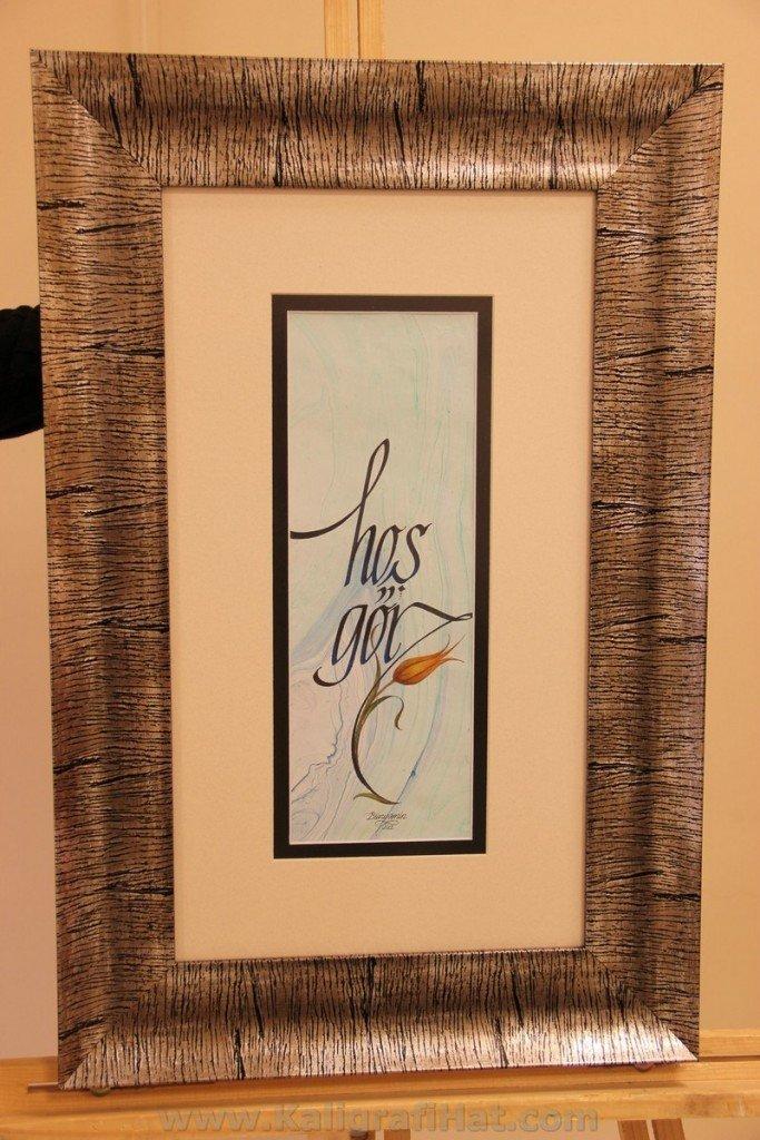 hat-kaligrafi-hediyelik-tablo-cerceveli-27