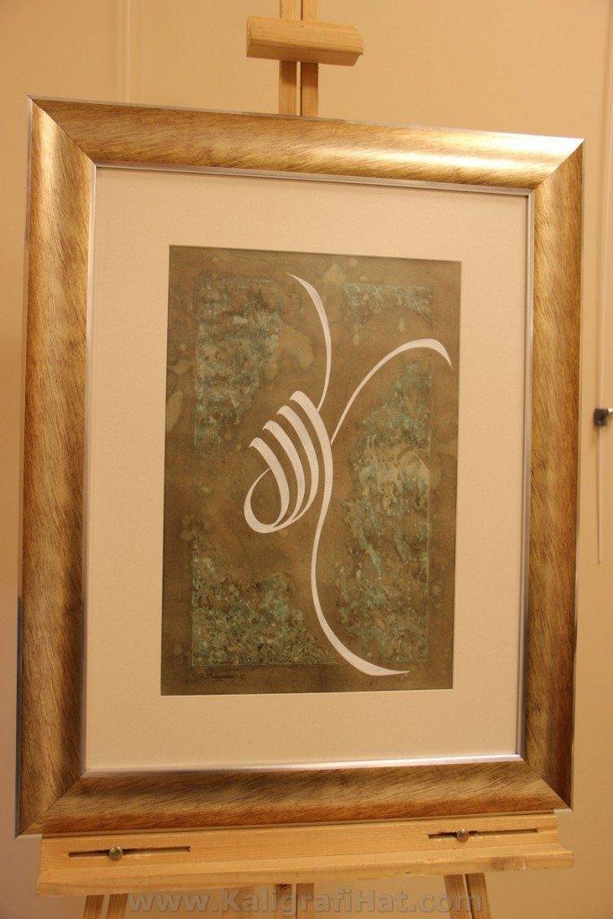 hat-kaligrafi-hediyelik-tablo-cerceveli-28