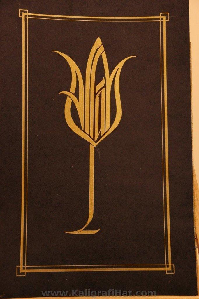 hat-kaligrafi-hediyelik-tablo-cerceveli-3