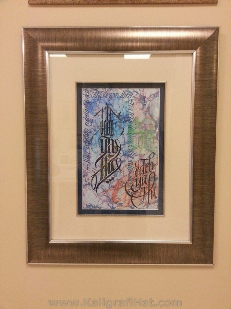 hat-kaligrafi-hediyelik-tablo-cerceveli-4