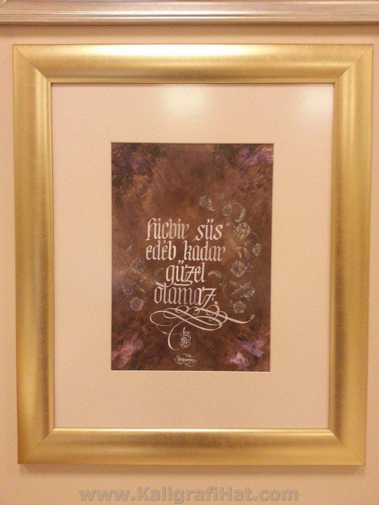 hat-kaligrafi-hediyelik-tablo-cerceveli-5