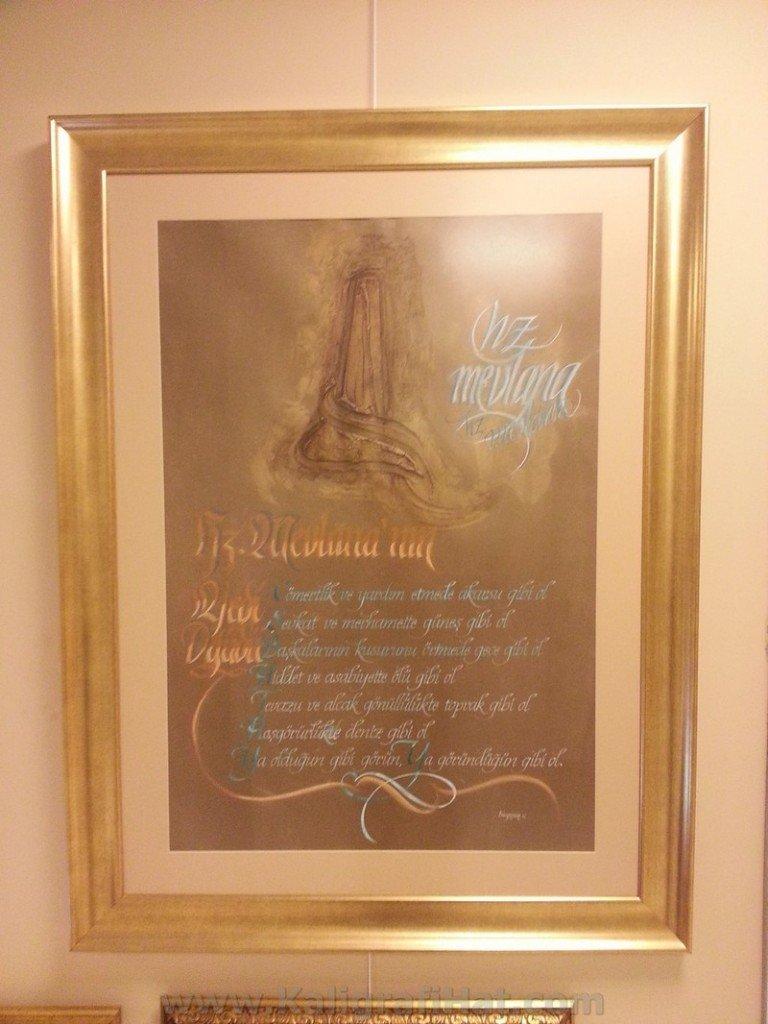hat-kaligrafi-hediyelik-tablo-cerceveli-6