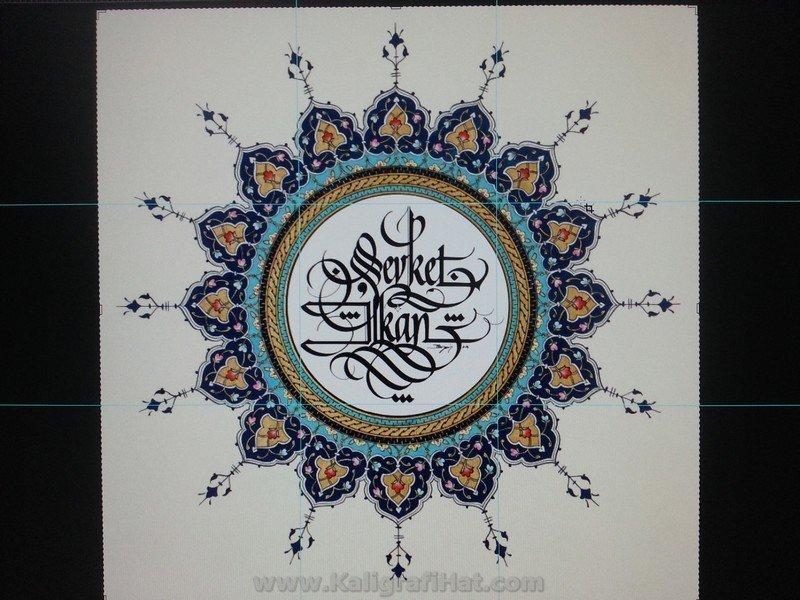 kaligrafi-guzel-yazi-ornekleri-1