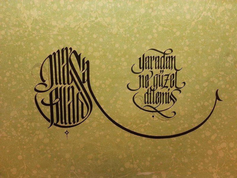 ebru üzerine kaligrafi örnekleri