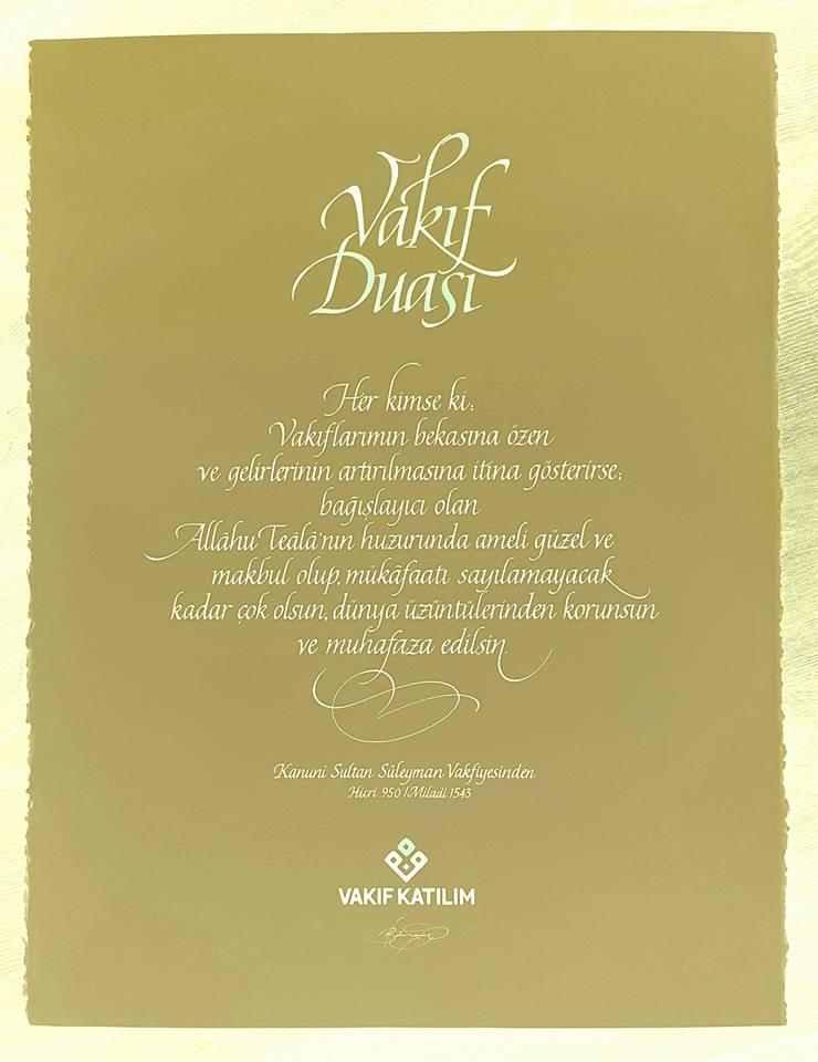 vakif duasi - kaligrafi